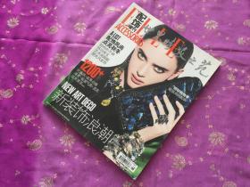 ELLE 世界时装之苑 引领中国风尚二十年  2008年增刊