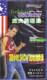 杰夫美语通 初级(1书+16VCD)