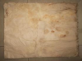 清代老纸 宣纸 空白没使用过 收清代地契中没用完的 清代书写地契专用纸剩下的 共21张 之六