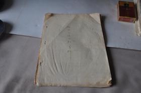 湖南汇演民歌资料,5-60年代,盘三妹,盘清秀唱