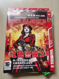 红色警戒3 中文版 游戏光盘 2碟