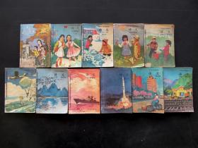 80后90年代辽宁版全日制小学实验课本语文六年制小学语文课本一套 缺第六册11本合售