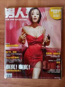 【秦岚专区】男人装 2010年4月号 总第72期 时尚杂志 原包装