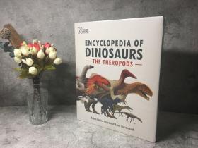 预售恐龙百科全书兽脚类恐龙The Encyclopedia of Dinosaurs : The Theropods