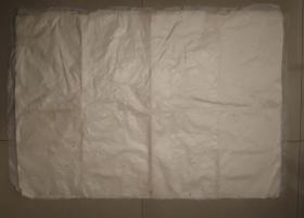 民国老纸 棉纸 空白没使用过 收地契中没用完的  书写地契专用纸剩下的 共12张 之七