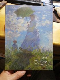 美术教师用书(第2版)教案与笔记(八年级下册)/义教教科书