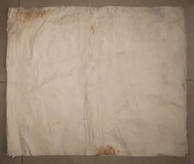 清代老纸 宣纸 空白没使用过 收清代地契中没用完的 清代书写地契专用纸剩下的 共9张 之四