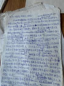 5560:手稿 谈王安石变法 13张,孔子人之初性本善 文章5张