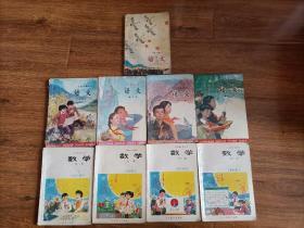 六年制小学课本语文第(一、八、十、十一、十二)册+六年制小学数学第(八、十、十一、十二)册