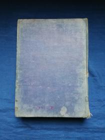 小说月报 第二十卷合订本 民国时期商务印书馆出版