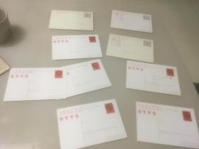空白早期邮资明信片 9枚合售(中国人民邮政)