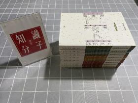 蔡志忠古典漫画 全八册 全8册