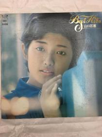 山口百惠歌曲合集黑胶唱片