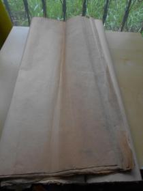 老纸头【旧毛边纸,25张(有5张破损)】大尺寸:125×58cm,修补老书不错