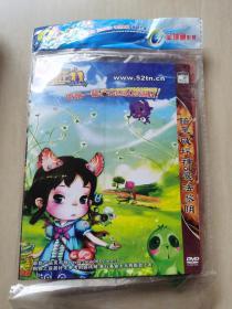 暗黑破坏神3魔法黎明DVD
