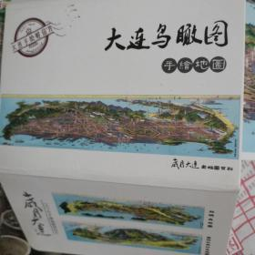 民国时期鸟瞰大连地图  手绘明信片