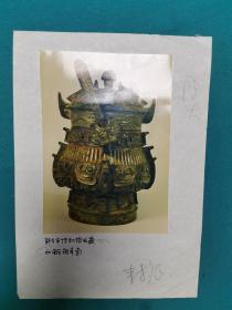 新乡市博物馆收藏的铜祖辛卤照片(文博出版物稿件)