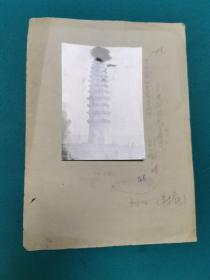 文博出版物稿件(陕西蒲城金陵寺砖塔照片)