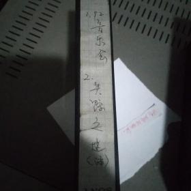 录像带,92音乐会,失踪之谜(应该不全).熊的故事(北京台)