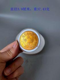 少见大清丁未光绪金币一两龙洋老纯金币,重37.43克