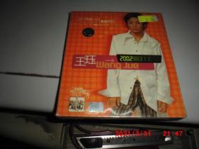 CD:王钰(未拆封)