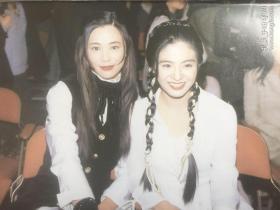 九十年代王馨平杨采妮杂志彩页一页两面反面黎明