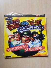 游戏光碟:百战天虫世界大战(光碟一张)