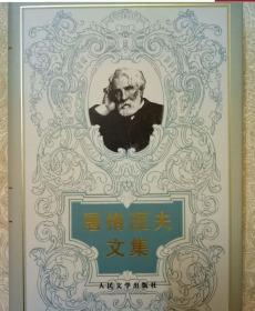 屠格涅夫文集(共六卷)