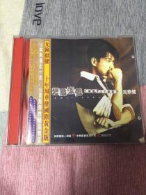 CD:周华健 光阴似健,1997年台版滚石唱片,有歌词