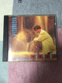 CD:刘德华 全新国语专辑,1993年台版飞碟唱片,有歌词