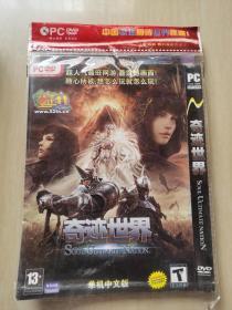 奇迹世界单机中文版DVD