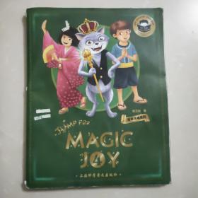 佳音领袖系列. Jump for magic joy. 4
