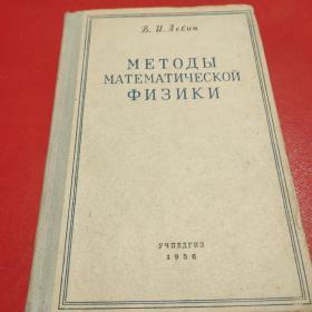 数学的F和K(俄文原版)