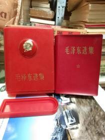 塑料盒装 带毛主席头像《毛泽东选集》-带林提