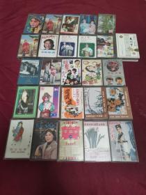 老一辈京剧戏剧磁带 26盘合售