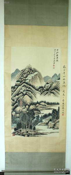张大千,手绘国画,山水画,有著名鉴定家徐邦达题跋,支持当面看货,验货。本店商品均可议价,有意者可链接洽谈,