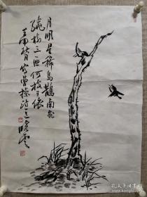 著名书法家 孙晓云老师,国画小品一幅,枯树昏鸦,尺寸68*48厘米,保真,