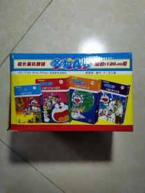 超长篇机猫哆啦A梦(1-24)(套装共24册)未拆封