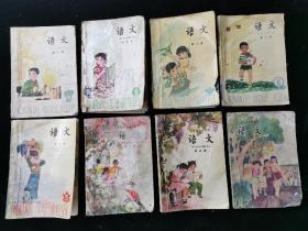 五年制小学课本语文第一至十册缺二、八册合售