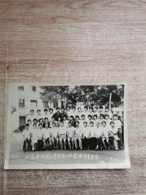 老照片(湖南省煤炭工业学校工农建一班毕业留念)