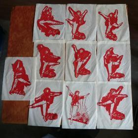 红灯记(文革剪纸  10枚)