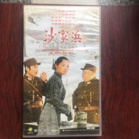 三十集电视连续剧沙家浜九碟装DVD