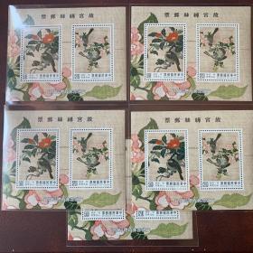 宝岛佳邮: 古画系列 特310故宫缂丝邮票  小全张  五枚一组 发行数量 800万套【实物原图】