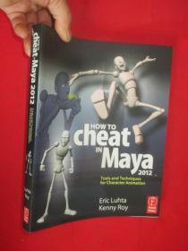 How to Cheat in Maya 2012: Tools and Techn...         (16开 )   【详见图】