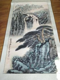 王桂香  山水画  中国工笔美术家协会会员 中国美家协会会员