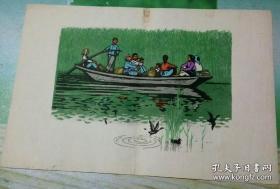 朵云轩木版水印《假日》,古元作。