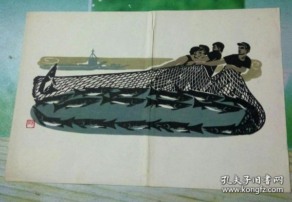 《朵云轩木版水印一一满网》,张路作。