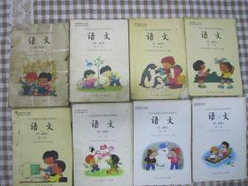 九年义务教育五年制小学教科书 语文 第三 四 五 六 七 八 九 十  8本合售