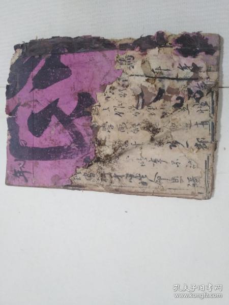 稀见版本蒙学书籍,清光绪精写刻本《小学千家诗》内容为各类劝学讲述人生道理的诗