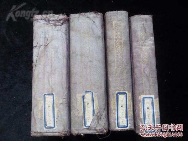 孙中山先生全集、续集 四册全 (1929年精装版)